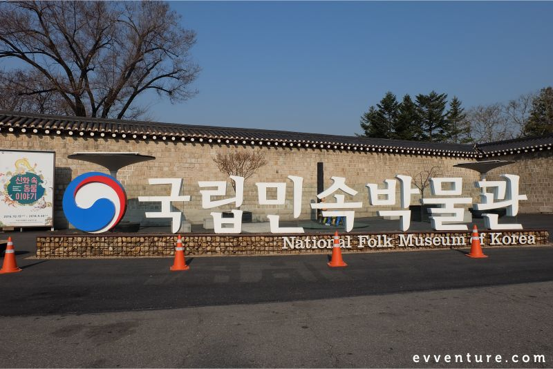 national-folk-museum
