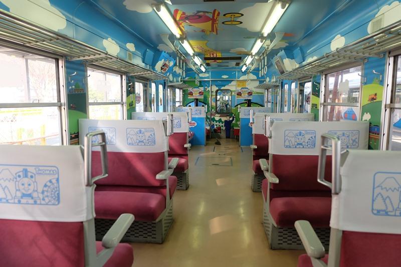 Fuji-kyuko-line